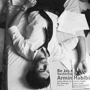 دانلود آهنگ جدید آرمین حبیبی بجای هردومون