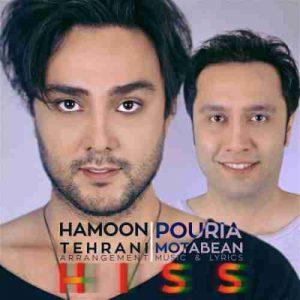 دانلود آهنگ جدید هامون تهرانی و پوریا متابعان هیس