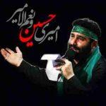 نوحه خوانی سید مهدی میرداماد شب ششم محرم ۹۵