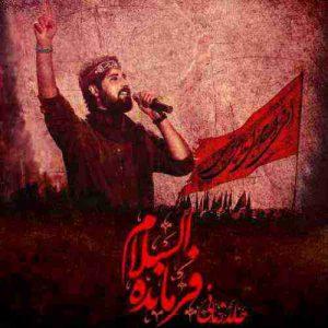 دانلود آهنگ جدید حامد زمانی فرمانده السلام