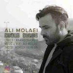 دانلود آهنگ جدید علی مولایی به نام سیاه و سفید