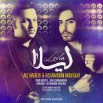 دانلود آهنگ جدید حسام الدین موسوی و علی نادری به نام لیلا