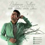 دانلود آهنگ جدید بهمن ستاری به نام دلم چه تنگه