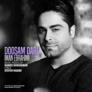 دانلود آهنگ جدید ایمان ابراهیمی دوسم داری