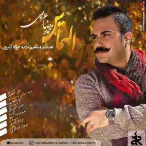 دانلود آهنگ جدید محمد رضا عرابی التماس