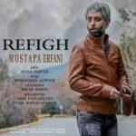 دانلود آهنگ جدید مصطفی عرفانی به نام رفیق