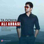 دانلود آهنگ جدید علی عباسی به نام تا دنیا