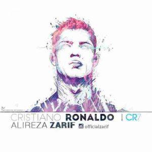 دانلود آهنگ جدید علیرضا ظریف کریستیانو رونالدو