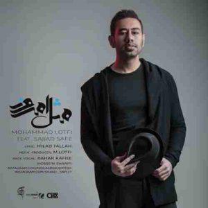 دانلود آهنگ جدید محمد لطفی و سجاد سیف مثل امروز