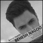 دانلود آهنگ جدید آرمین حبیبی به نام بهش نگو