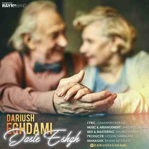 Dariush-Masloob-Live موزیک جدید داریوش اقبالی