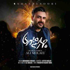 دانلود آهنگ جدید علی مولایی چهار شنبه سوری