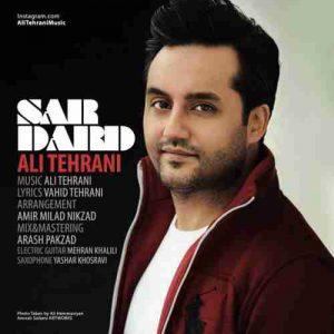 دانلود آهنگ جدید علی تهرانی سر درد