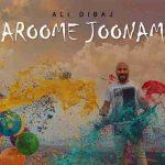 دانلود آهنگ جدید علی دیباج به نام آروم جونم