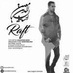 دانلود آهنگ جدید احسان الدین معین به نام رفت