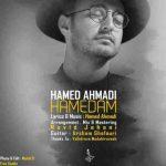 دانلود آهنگ جدید حامد احمدی به نام حامدم