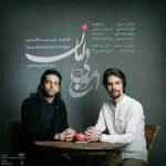 دانلود آهنگ جدید محمدرضا جواهری به نام امواج بی پایان