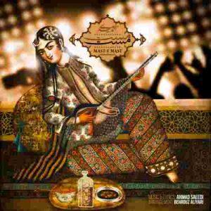 دانلود آهنگ جدید احمد سعیدی مست مست