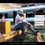 دانلود آهنگ جدید علی دامیگو به نام قطار