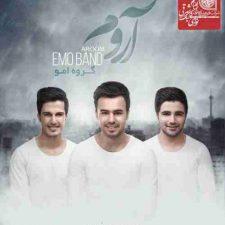 دانلود آلبوم جدید امو باند آروم