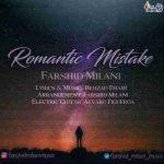 دانلود آهنگ جدید فرشید میلانی به نام اشتباه رمانتیک