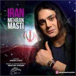 دانلود آهنگ جدید مهران مستی به نام ایران