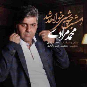 دانلود آهنگ جدید محمد مرادی امشب چه شبی خواهد شد