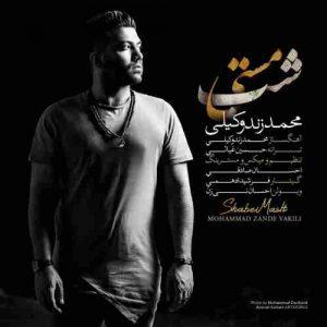 دانلود آهنگ جدید محمد زند وکیلی شب مستی