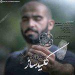 دانلود آهنگ جدید سعید پورمحمد به نام کلید ساز