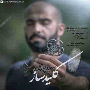 دانلود آهنگ جدید سعید پورمحمد کلید ساز