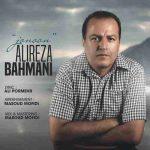 دانلود آهنگ جدید علیرضا بهمنی به نام جنون