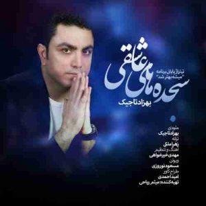 دانلود آهنگ جدید بهزاد تاجیک سجده های عاشقی