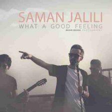 دانلود دموی آلبوم جدید سامان جلیلی چه حال خوبیه