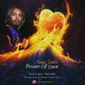 دانلود آهنگ جدید امیر ثالثی قدرت عشق