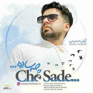 دانلود آهنگ جدید آرش حسینی چه ساده