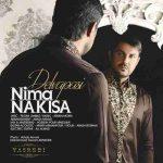 دانلود آهنگ جدید نیما نکیسا به نام دلواپسی