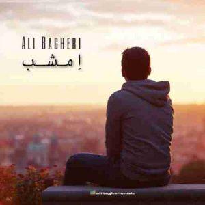 دانلود آهنگ جدید علی باقری امشب