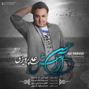 دانلود آهنگ جدید علی پرویزی حس آرامش