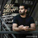 دانلود آهنگ جدید محمدرضا مشیری به نام گله دارم