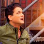 دانلود آهنگ جدید شهاب کامویی به نام اسیر