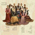دانلود آهنگ جدید غوغا کر و شهاب ملکی به نام نازنین مریم
