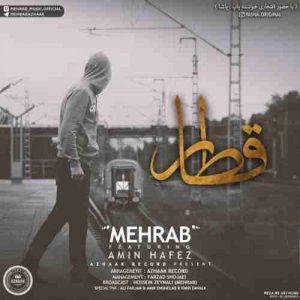 دانلود آهنگ جدید مهراب و پاشا و امین حافظ قطار