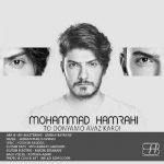 دانلود آهنگ جدید محمد همراهی به نام دنیامو عوض کردی