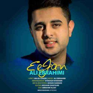 دانلود آهنگ جدید علی ابراهیمی ای جان