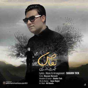 دانلود آهنگ جدید محمدرضا آذری تقاص