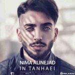 دانلود آهنگ جدید نیما علی نژاد به نام این تنهایی