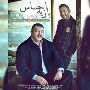 دانلود آهنگ جدید احمد ایراندوست و نیما شمس باز یه احساس