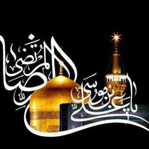 دانلود آهنگ جدید امین و امید امام رضا