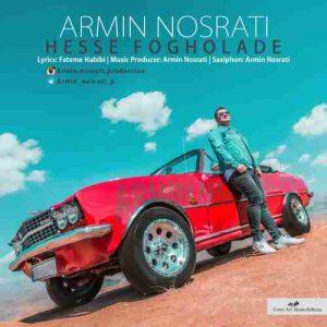 دانلود آهنگ جدید آرمین نصرتی حس فوق العاده