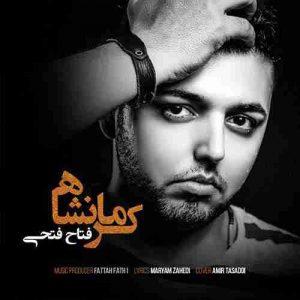دانلود آهنگ جدید فتاح فتحی کرمانشاه